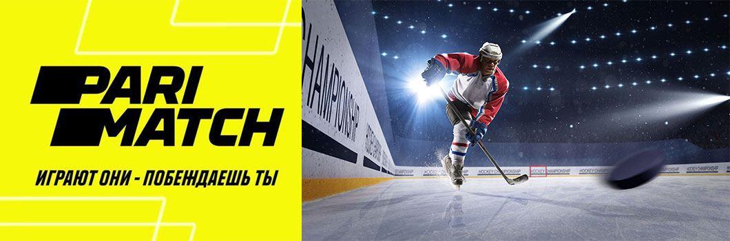 результаты хоккея